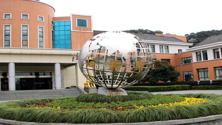 แนวทางการพัฒนาระดับโลกของ บริษัทHailiangหุ้นส่วนจำกัด