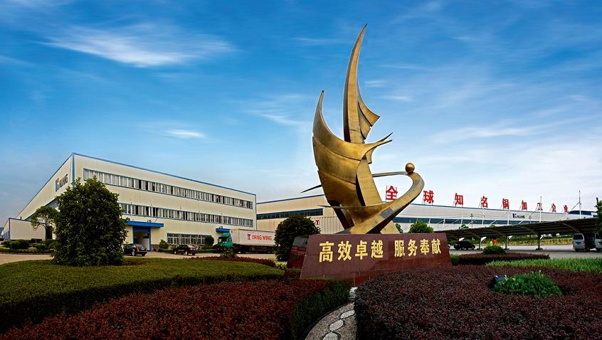 ข่าวดี | บริษัทHailiangหุ้นส่วนจำกัดได้รับ