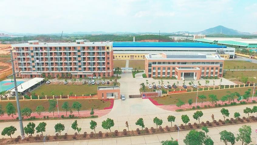 จัดการประชุมเปิดตัวโครงการสร้างระบบนิเวศคนงานบริษัทHailiangสาขากวางตุ้ง ได้รับความสำเร็จ